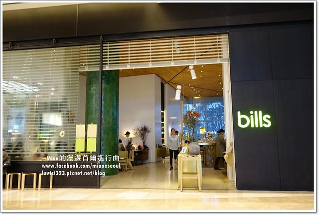 bills18