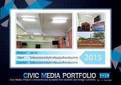 2015 - LED T8 - โรงเรียนนวมินทราชินูทิศ เตรียมอุดมศึกษาพัฒนาการ