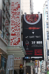 A Hot Topic (skron) Tags: red food advertising pepper hongkong sichuanhouse