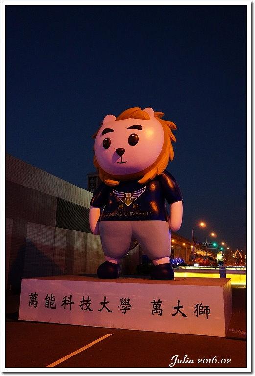 台灣燈會 (16)
