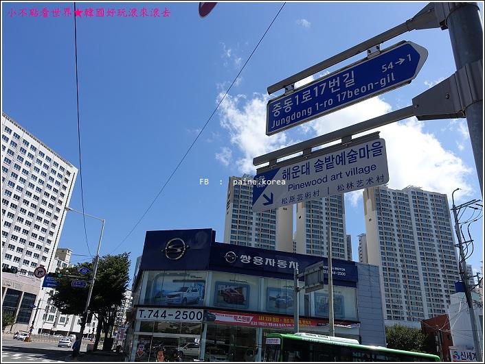 海雲台王豬肉湯飯 (1).JPG