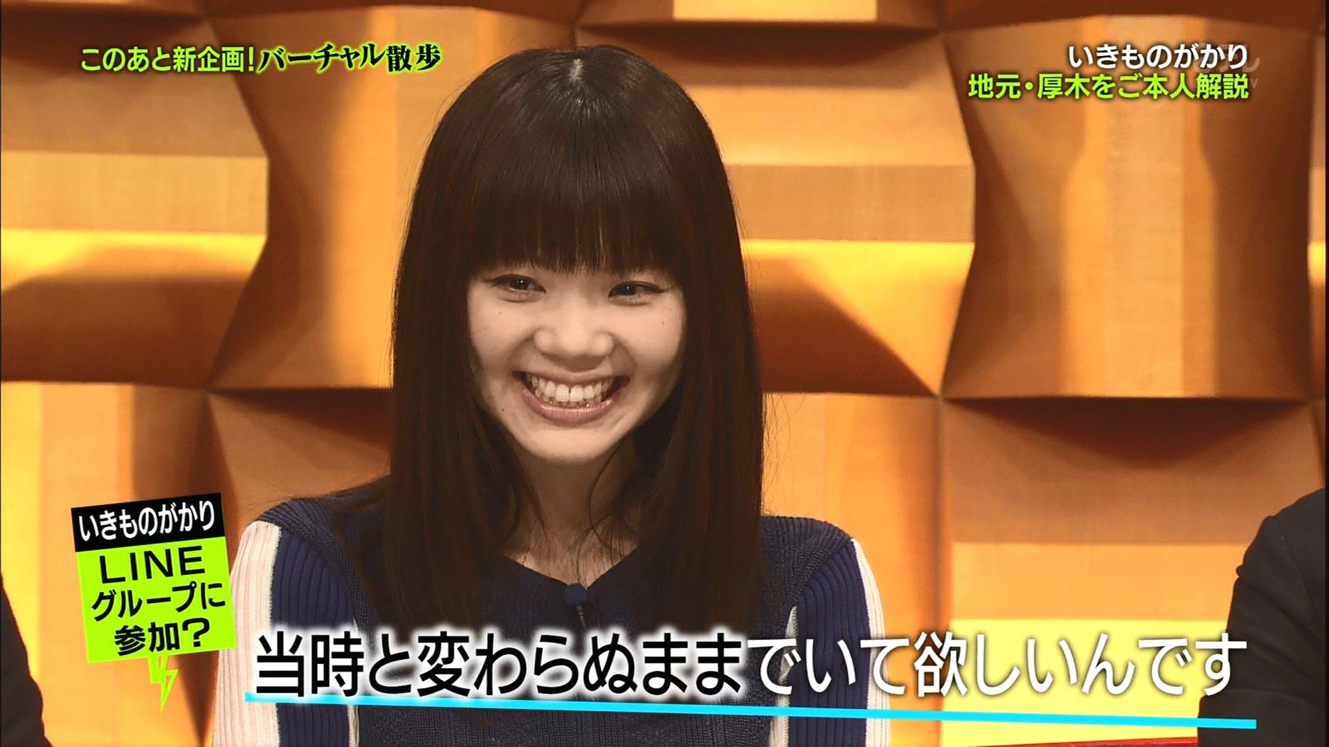 2016.03.11 全場(バズリズム).ts_20160312_013535.575