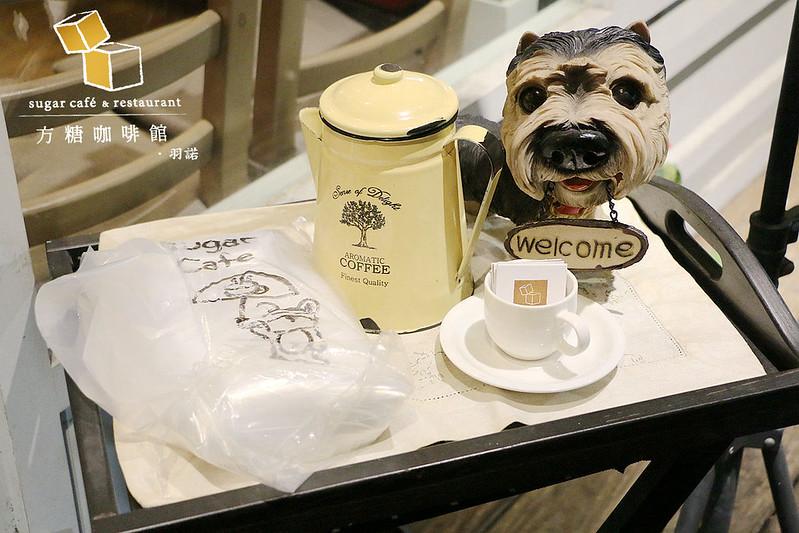 方糖咖啡館Sugar Cafe005
