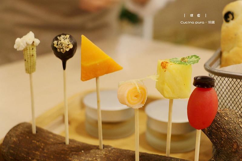 璞食Cucina pura餐廳025