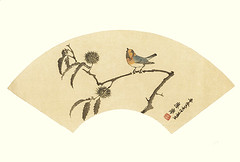 Japanese chestnut and varied tit (Japanese Flower and Bird Art) Tags: flower bird art japan japanese book tit picture chestnut woodblock varied castanea maruyama shijo okyo fagaceae crenata varius paridae sittiparus readercollection