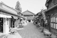 Okage Yokocho Street (takashi_matsumura) Tags: street bw japan nikon ise  mie okage yokocho   d5300