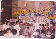 IMG_0114 (J P Agarwal - Naughara Kinari Bazar Delhi India) Tags: j p bharti naeem agarwal