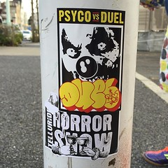 Japan with DUEL (PSYCO ZRCS 10/12) Tags: street art japan graffiti sticker stickerart stickers vinyl pole worldwide vandalism duel slap grilled tagging psyco bombing combo slaps stickerculture stickerporn stickerlife