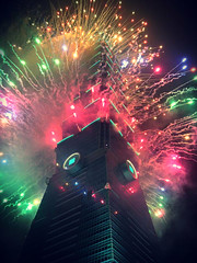 11204937_1702827869953419_8624838585162646404_n (mina_371001) Tags: trip travel tower airplane happy airport fireworks funtime taiwan taipei101  countdown happynewyear  2016 101 photographywork excitingtime olympusomdem10 goodbye2015 hello2016