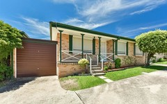8/201 Oxford Road, Ingleburn NSW