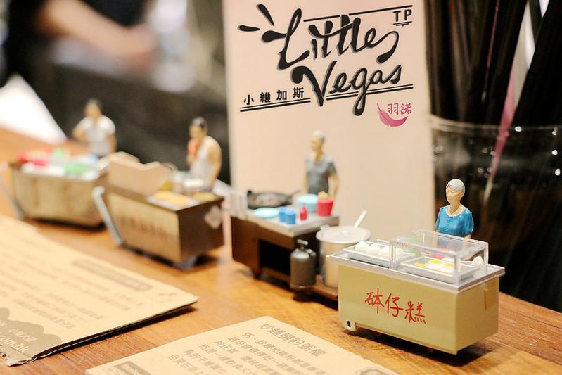 Little Vegas Taipei 小維加斯美式餐廳68