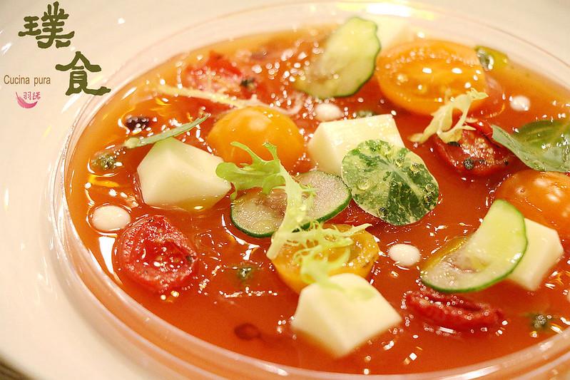 璞食Cucina pura餐廳055