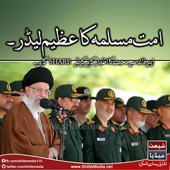 SHARE  (ShiiteMedia) Tags: pakistan share shiite      shianews   shiagenocide shiakilling  shiitemedia shiapakistan mediashiitenews shia