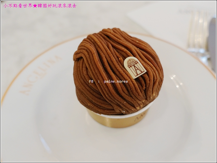 拉法葉百貨angelina 甜點 (32).JPG