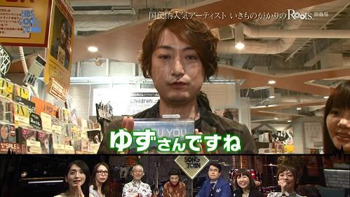2016.04.28 いきものがかり(MBS SONG TOWN).ts_20160429_104236.599
