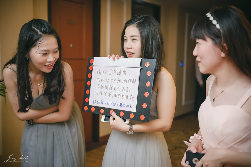 婚攝,婚禮記錄,嘉義,皇品國際酒店,推薦攝影師