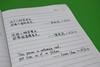 关于异地/About Long-distance Relationship (KAMEERU) Tags: english writing lyrics long traditional chinese relationship chan wong distance eason wyman multilingual simplified 1874