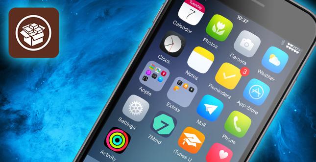 ធ្វើឲ្យ iPhone របស់អ្នកកាន់តែទាក់ទាញ ជាមួយ Theme នេះ!
