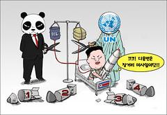 (andreachacha88) Tags: northkorea