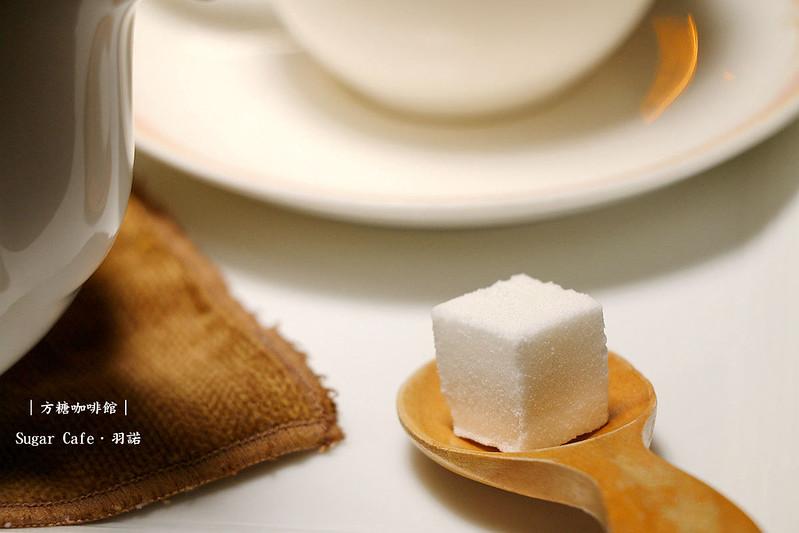 方糖咖啡館Sugar Cafe154