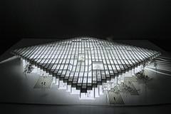 Штаб-квартира Adidas в Германии от COBE
