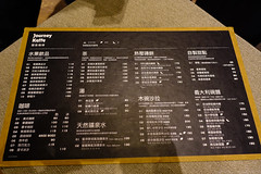 (HarenWang) Tags: food coffee taiwan tasty delicious journey taipei   kaffe      tastyfood