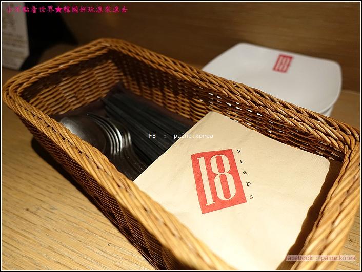 新沙洞 18 steps (13).JPG