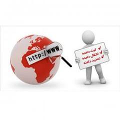 حراج و فروش انواع دامنه های اینترنتی (iranpros) Tags: ir های فروش سایت اینترنتی دامنه انواع حراج دامین آدرساینترنتی حراجوفروشانواعدامنههایاینترنتی