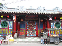 "Hoi An: le Temple Quan Công <a style=""margin-left:10px; font-size:0.8em;"" href=""http://www.flickr.com/photos/127723101@N04/24789845555/"" target=""_blank"">@flickr</a>"
