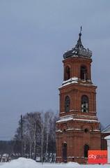 По дороге за премией в Нижний Новгород