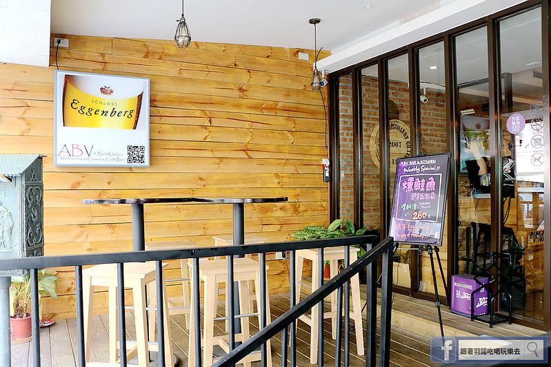 ABV Bar&Kitchen地中海料理164