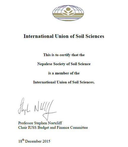 "IUSS Certificate_NSSS • <a style=""font-size:0.8em;"" href=""http://www.flickr.com/photos/139646224@N06/25291960165/"" target=""_blank"">View on Flickr</a>"
