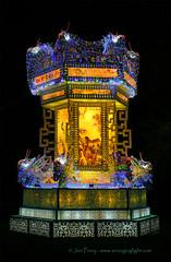 _C0A8592REWS Exquisite Light,  Jon Perry, 3-3-16 zas (Jon Perry - Enlightenshade) Tags: color colour night chinesenewyear lanterns coloredlights chiswick chineselanterns chiswickhouse colouredlights 3316 jonperry chiswickhouseandgrounds chiswickhousegrounds enlightenshade arranginglightcom magicallanternfestival 20160303