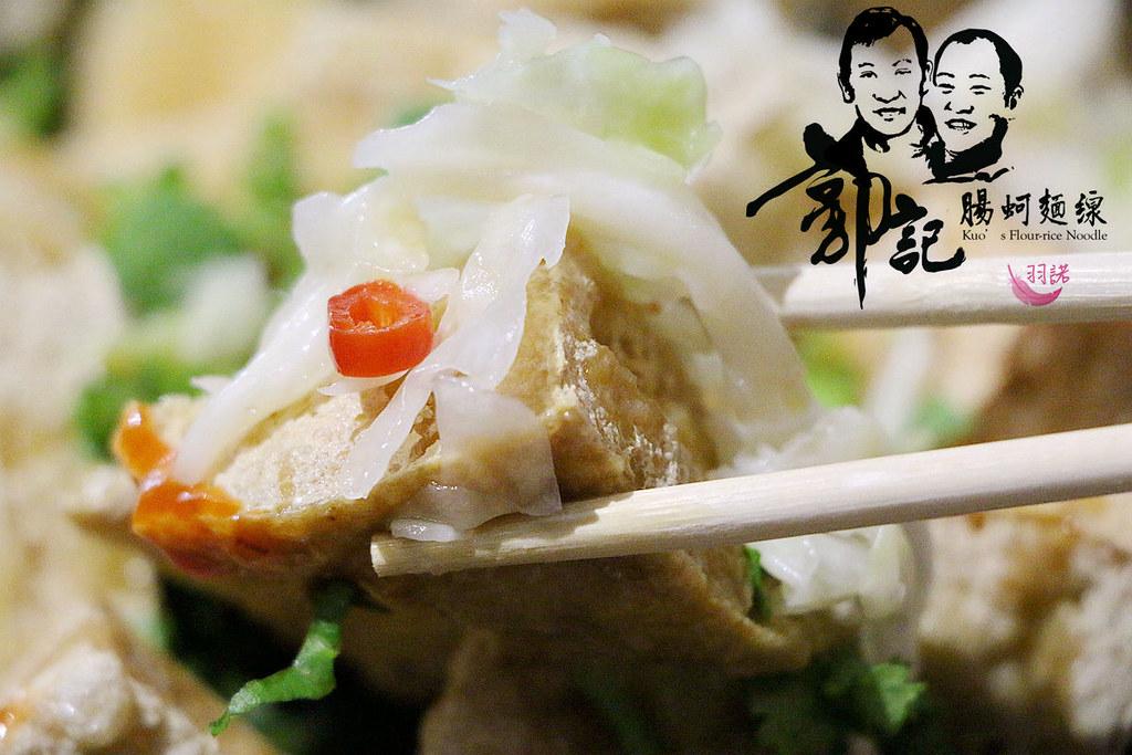 郭記腸蚵麵線79