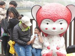 C16-Seoul-Parc Seokcho(12) (jbeaulieu) Tags: seoul coree parc seokcho