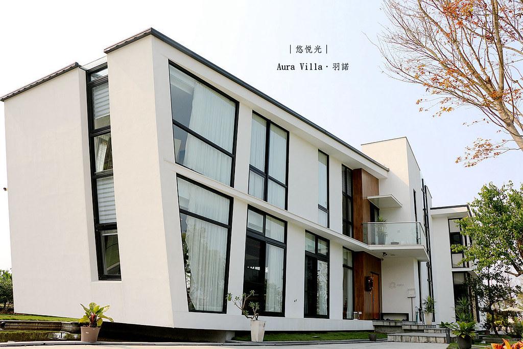 Aura Villa - 悠悅光088
