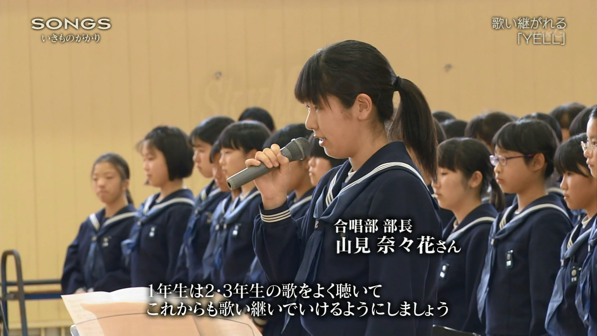 2016.04.28 全場(SONGS).ts_20160428_224210.329