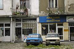 2008 Bulgarije 1065 Sofia (porochelt) Tags: sofia bulgaria lada bulgarie bulgarije bulgarien българия софия ladanova лада lada2105 vaz2103 lada1500 ваз2103 ваз2105