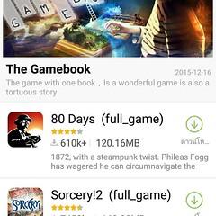 #playhub จาก #imobile แอพดาวโหลดฟรีๆ เกมส์เสียตังค์ใน google store มาให้ดาวโหลดฟรี #IQZpro #PDAMobiz