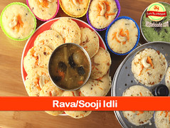 Rava_Sooji_Idli_Recipe (letsbefoodiee) Tags: cooking breakfast dinner recipe lunch indian puff desserts brunch sweets snacks recipes teatime momos khana maincourse mithai nashta eveneingsnacks