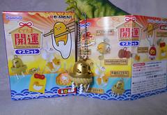 Gudetama Lucky Mascot (Chimerastone) Tags: egg charm sanrio mascot lazy lucky collectible rement japanesetoy gudetama