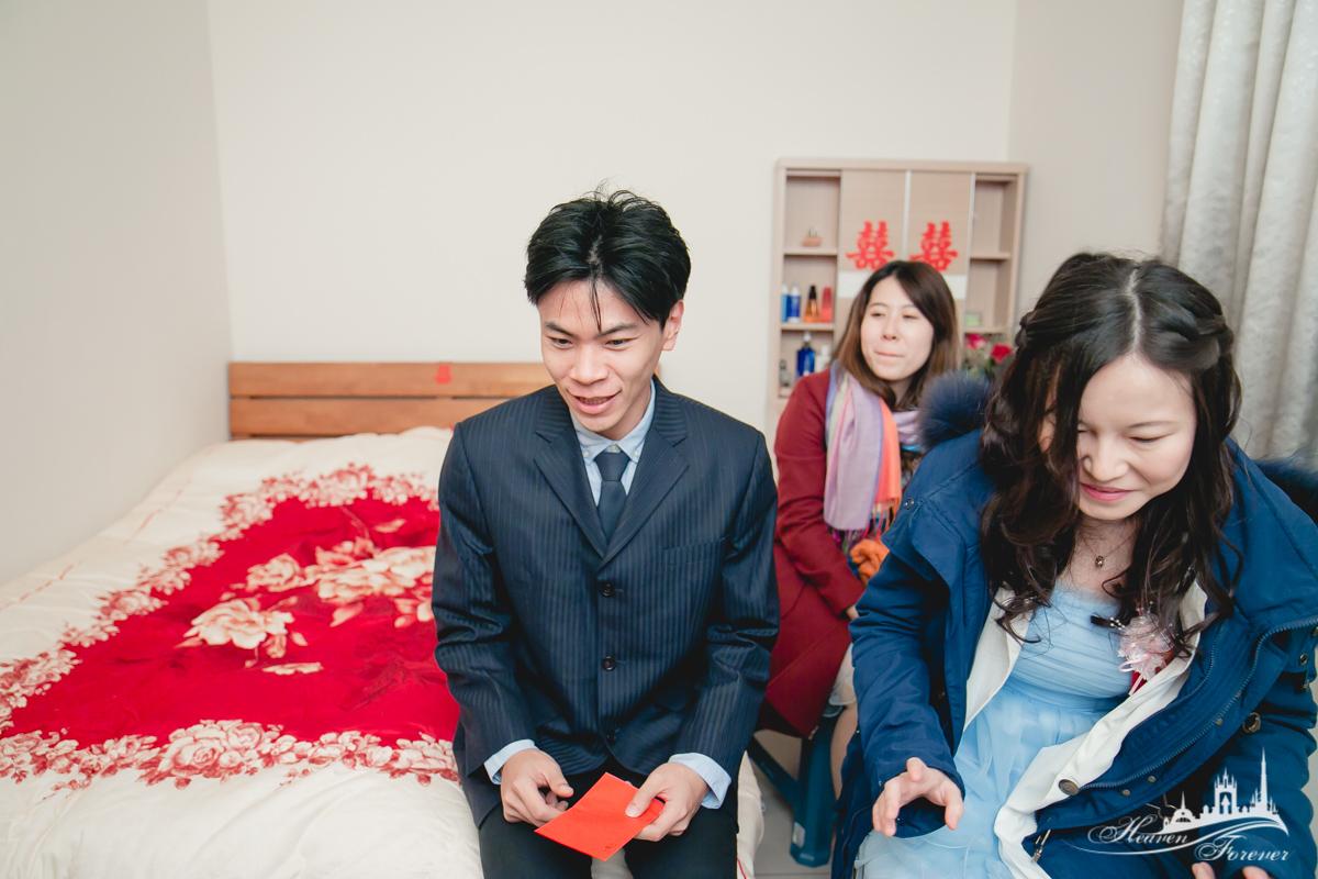 婚禮記錄@中和華漾_0079.jpg