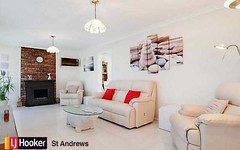 5 Lochinver Place, St Andrews NSW