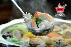 สุกี้อร่อย สไตล์เซี่ยงไฮ้ ต้องมาลองกัน You Cuisine