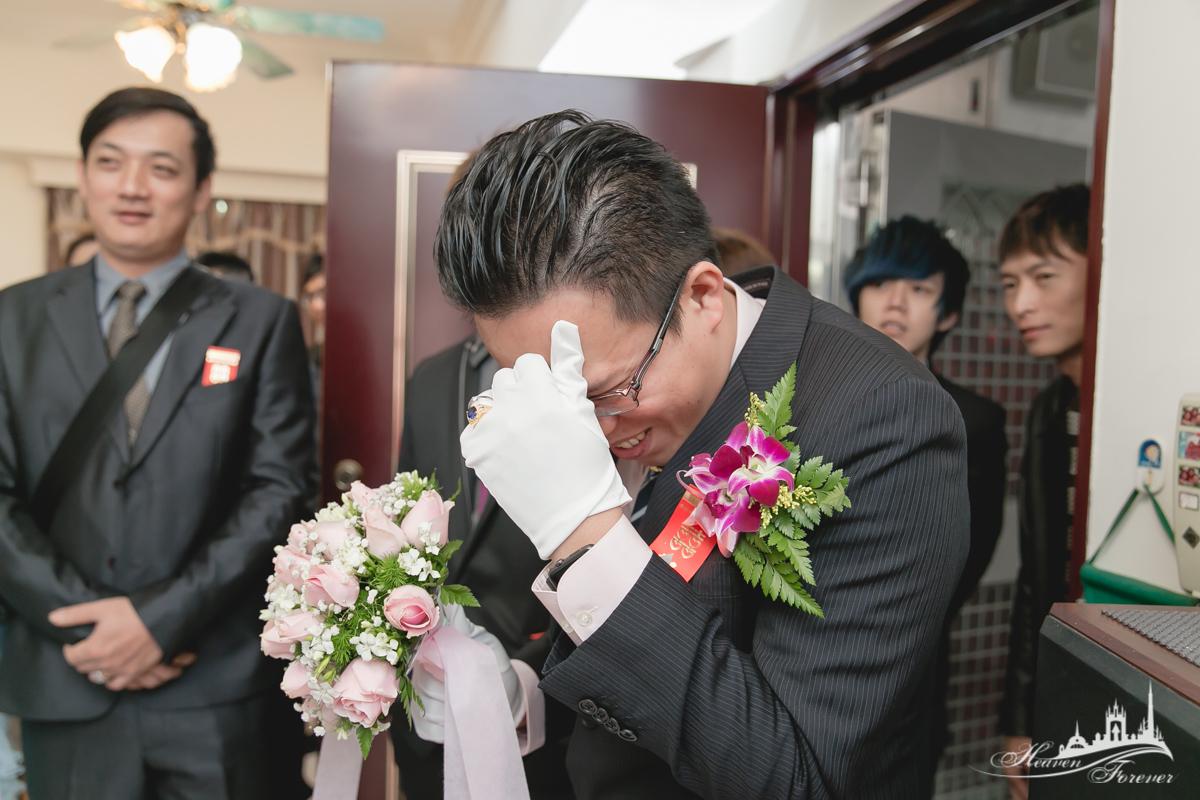婚禮記錄@中和華漾_0032.jpg