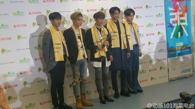 160328 ‎SHINee @ '23rd East Billboard Music Awards' 25521018174_94187eb6e2_z