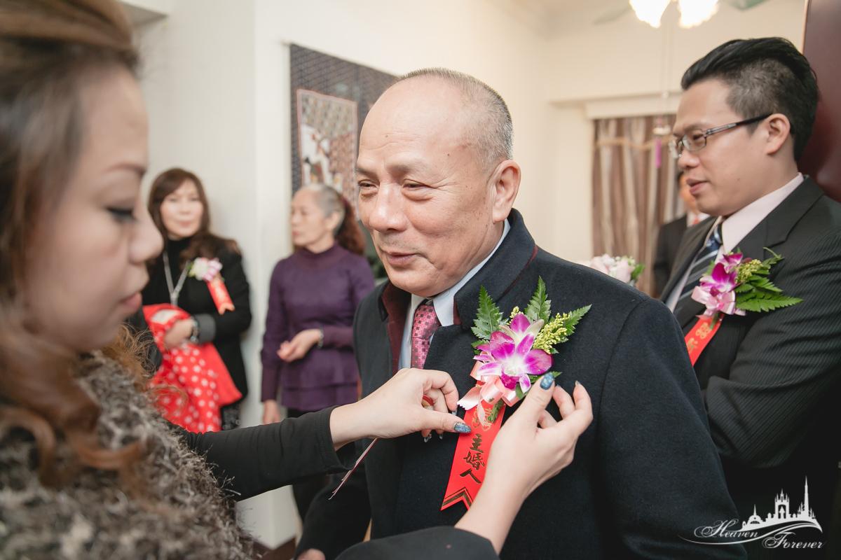 婚禮記錄@中和華漾_0010.jpg