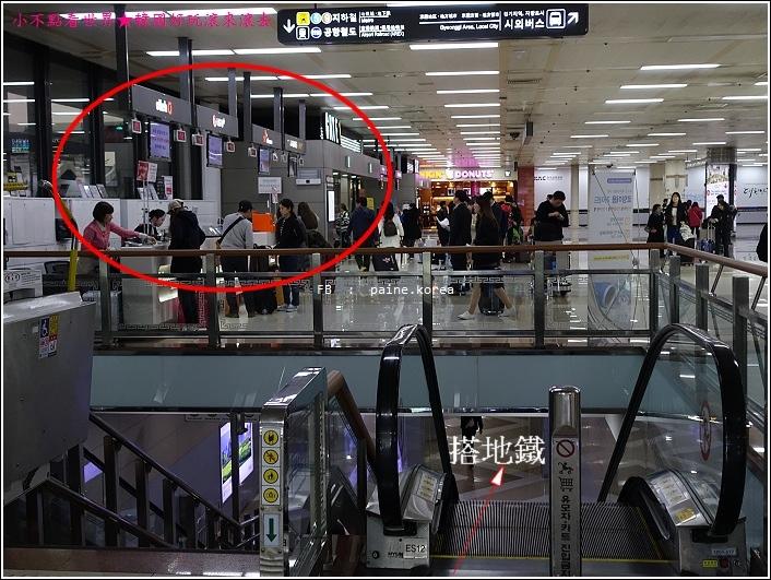 金浦機場 進出 (10).JPG