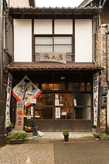 20160309-132032_5K_80 (pya) Tags: wall region kurayoshi sanin   district white