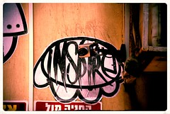 The Paste-Up Advantage... (www.InspireCollective.com) Tags: street camera white signs streetart black streets flower building art wall circle paper typography graffiti george words king paste signature tel aviv letters cctv characters inspire oval tlv itw